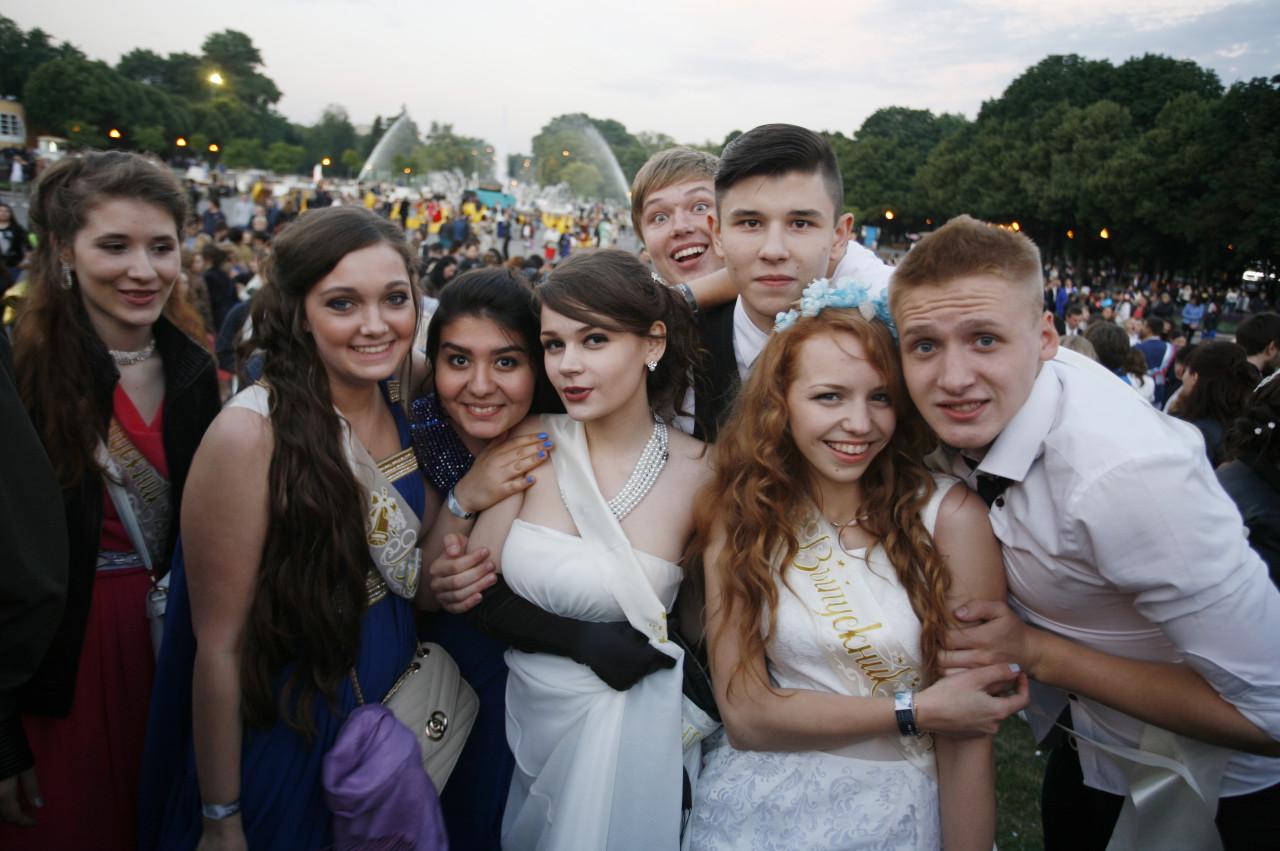 Выпускной 2014<br>в Парке Горького