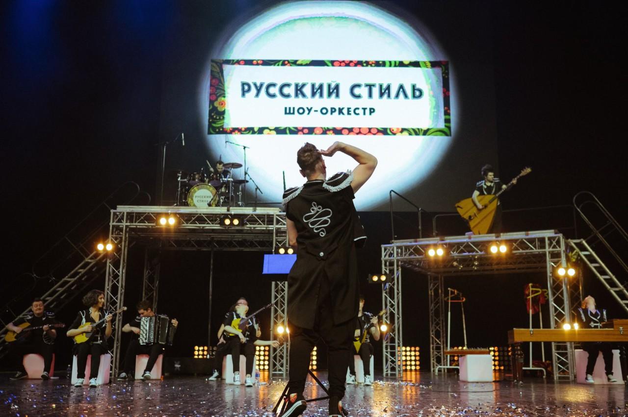 Русский стиль <br>Folk The Rock